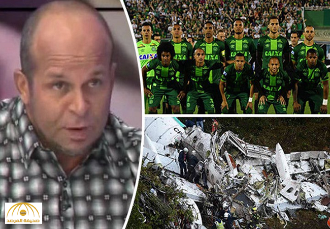 """""""عالم"""" توقع سقوط الطائرة البرازيلية قبل 8 أشهر.. وأمور أخرى توقعها وحدثت !-فيديو"""