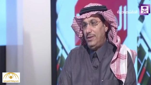 """بالفيديو: """"نائب رئيس غرفة الرياض"""" يكشف عن تكلفة دعم """"المقيم الواحد"""" من الدولة"""