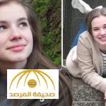 تعرف على قصة اللاجئ الأفغاني الذي اغتصب ابنة سياسي ألماني بارز وألقى بجثتها في النهر!