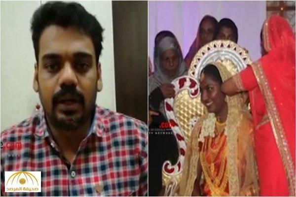 تصرف «غير متوقع» من مقيم هندي أجبر على عدم السفر لحضور حفل زفافه !