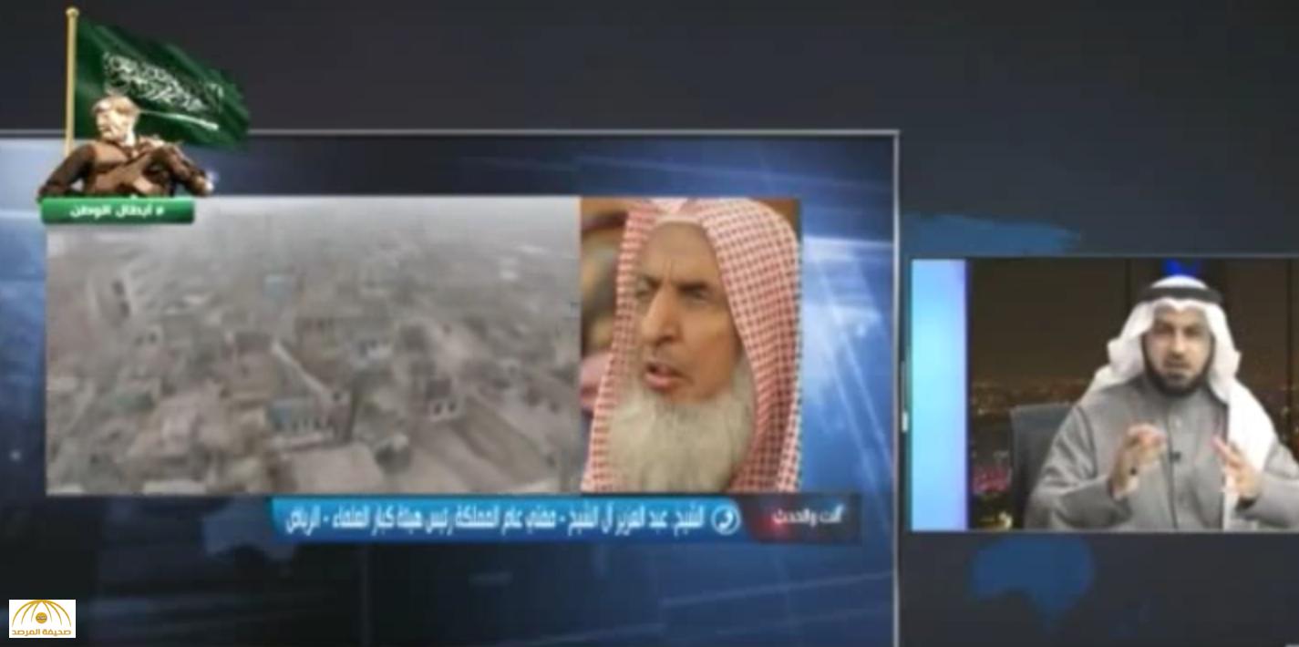 """بالفيديو: """"المفتي"""" يوجه رسالة لأهالي حلب.. ويوضح حكم انتحار النساء خوفاً من الاغتصاب"""