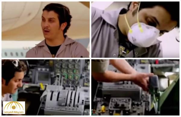 """من """"بائع خضار"""" لـ """"أمهر ميكانيكي طائرات"""" .. فيديو يكشف تحول مفاجئ في حياة شاب سعودي !"""