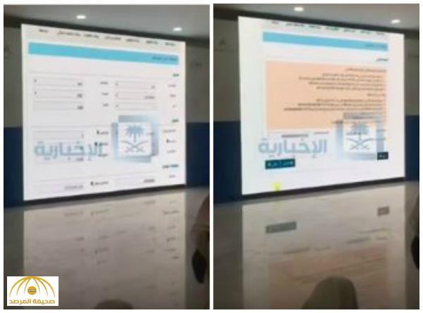 """""""فيديو"""" يكشف بالتفصيل كيفية التسجيل ببوابة """"حساب المواطن"""" .. إليكم الخطوات من البداية للنهاية !"""