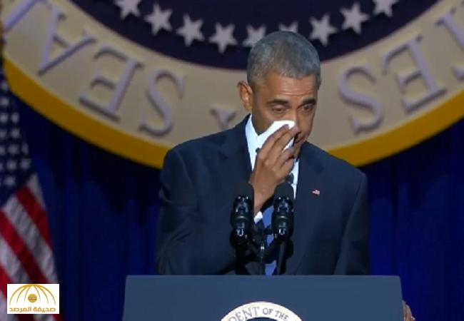 بالفيديو:أوباما مسح دموعه أثناء إلقاء خطاب الوداع … شاهد ماذا قال عن زوجته!