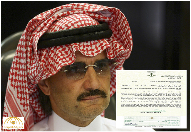 """""""الوليد بن طلال"""" يعلق على قرار المحكمة ..ويتقدم بشكوى لأمير الرياض مرفقا بشيك-صورة"""