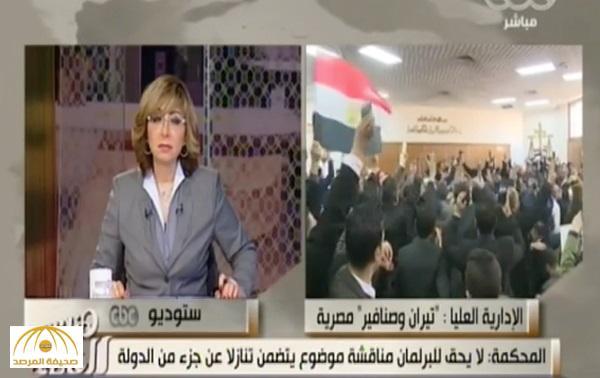 بالفيديو .. نائب مصري: لا يمكن للسعودية الذهاب للتحكيم الدولي إذا رفضت مصر!