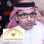 """تعيين الفنان """"عبدالإله السناني """" مستشاراً لوزير الثقافة والإعلام"""