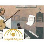 """تعرف على """"حسين بيكار""""الذي احتفل جوجل بميلاده اليوم؟"""