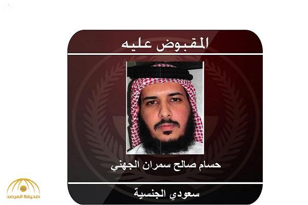 """متحدث الداخلية يكشف معلومات جديدة عن الإرهابي """" الجهني """" بعد ضبطه في عملية اليوم"""