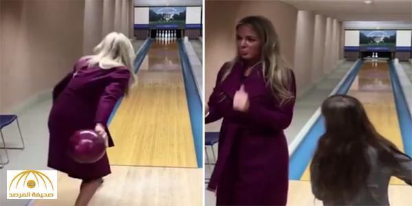 بالفيديو.. عائلة ترامب تلعب البولينج فى أول يوم داخل البيت الأبيض