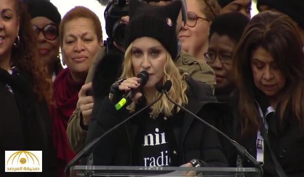 """أرادت تفجير البيت الأبيض .. بالفيديو : """"مادونا"""" توجه شتائم من العيار الثقيل أثناء مسيرة ضد ترامب"""