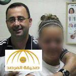 بالصور .. قصة تهز أميركا .. طبيب عربي يتحرش ويعتدي على 60 فتاة !
