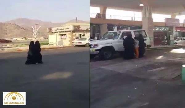 طالب بترحيلهن .. شاهد : مواطن يوثق أعداد كبيرة من المتسولات في محطة وقود بالطائف