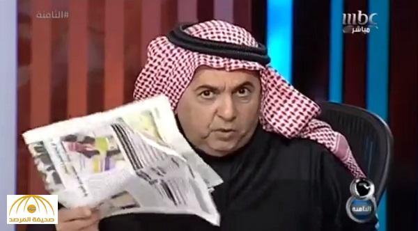 """بعد تقرير """"صحفي"""" عن مشاهير الميديا .. الشريان : يا خلق الله ارفقوا على """"أبو سن"""" يكفينا الفوزان اللي لجنا هنا!"""