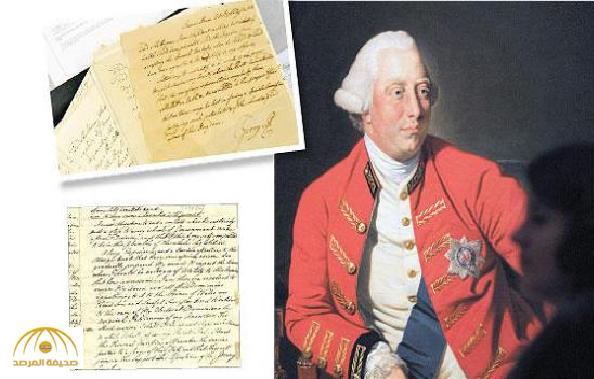 وثائق ملكية تكشف أسرار «ملك بريطانيا المجنون» !