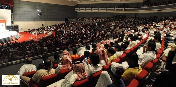 حفل غنائي في الرياض