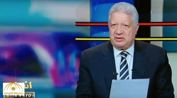 """بالفيديو : مرتضى منصور ينتقد """"السيسي"""" ويُطالبه بمشاهدة حلقة عمرو أديب مع مايا دياب !"""