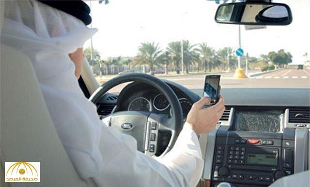 بالفيديو.. المرور : لدينا أجهزة لرصد مخالفة استخدام الجوال أثناء القيادة دون علم السائق
