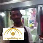 """بالفيديو : في تجربة فريدة .. أول شاب سعودي يعمل بمجال """"معلم شاورما"""""""