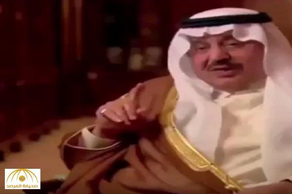 """بعد تصفية الإرهابيين اليوم.. شاهد كيف وصف الراحل الأمير """"نايف بن عبدالعزيز"""" رجال الأمن !"""
