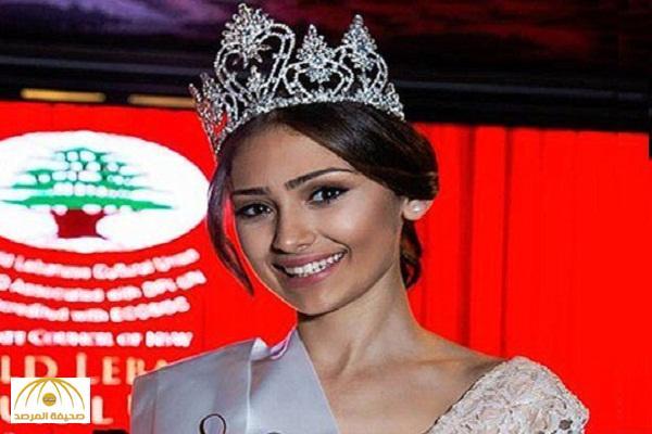 عثر على مخدرات بحوزتها .. اعتقال ملكة جمال اللبنانيين المغتربين في أستراليا بعد مطاردة سيارتها ! – صور