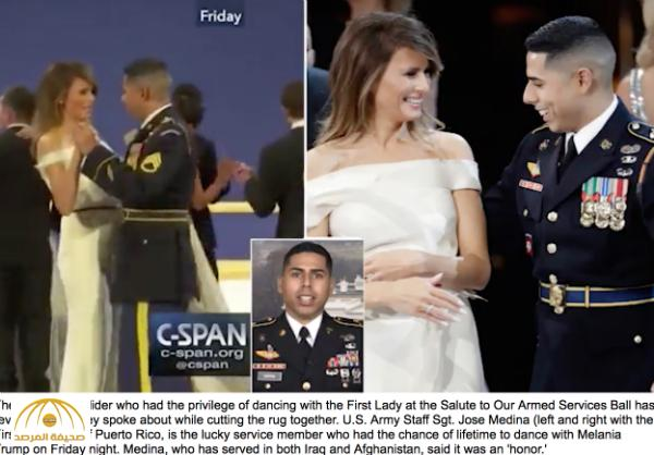 """بالفيديو و الصور : الجندي المحظوظ بالرقص مع """"ميلانيا"""" يكشف كواليس ما دار بينهما .. """"أبلغتها بهذا وابتسمت"""" !"""