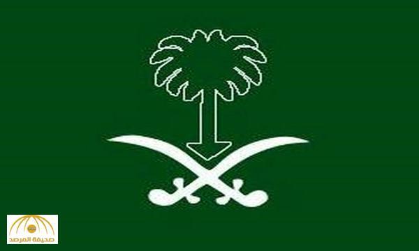 الديوان الملكي : وفاة الأمير بدر بن محمد بن عبدالرحمن بن فيصل
