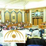 هذه القرارات المرتقبة سيتخذها مجلس الشورى بخصوص نظام التقاعد المدني !