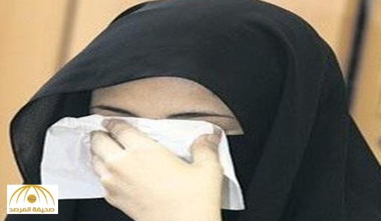 عريس يحتال على مطلقة سعودية مستغل مظهره المتدين ليتزوجها دون مهر!