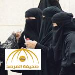 """احتجاجات أولياء أمور مدرسة أهلية بالبدائع .. بسبب """"القائدة"""" !"""