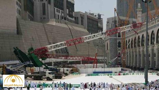 """محكمة مكة تصرف النظر عن """"بن لادن"""" في حادثة """"رافعة الحرم"""""""
