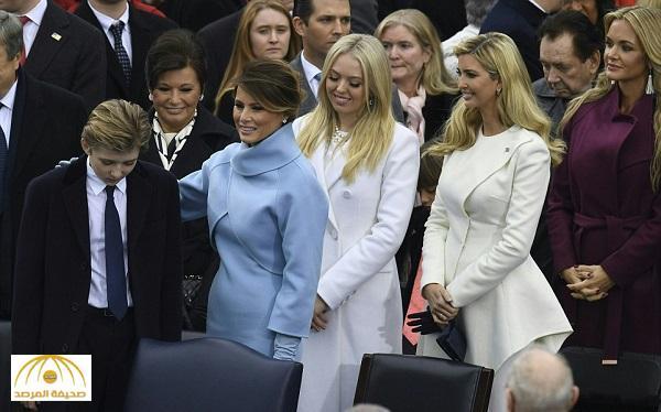 بالصور.. كيف ظهرت عائلة ترامب في حفل تنصيبه رئيسًا لأمريكا ؟