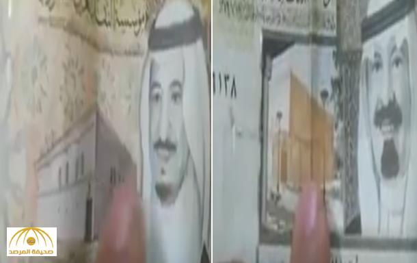 بالفيديو: مواطن يعقد مقارنة بين عملة العشرة ريالات القديمة والجديدة.. ويتساءل أين أعمدة الإنارة؟!