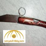 حارس أمن يقتل  زميله في أحد المراكز التجارية بالخبر