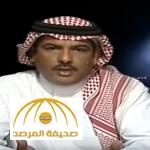 بالفيديو: والد الطفلة الفاقدة لحواسها نتيجة خطأ طبي يطالب بتدخل الملك سلمان.. والصحة تعقب !