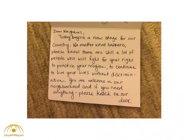 """أمريكي مسلم يتلقى رسالة من جيرانه.. عقب تصريحات """"ترامب"""" المسيئة للإسلام!"""