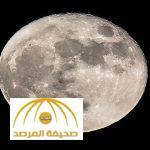 مختصون في فيزياء الأرض يحددون تاريخ ميلاد القمر!