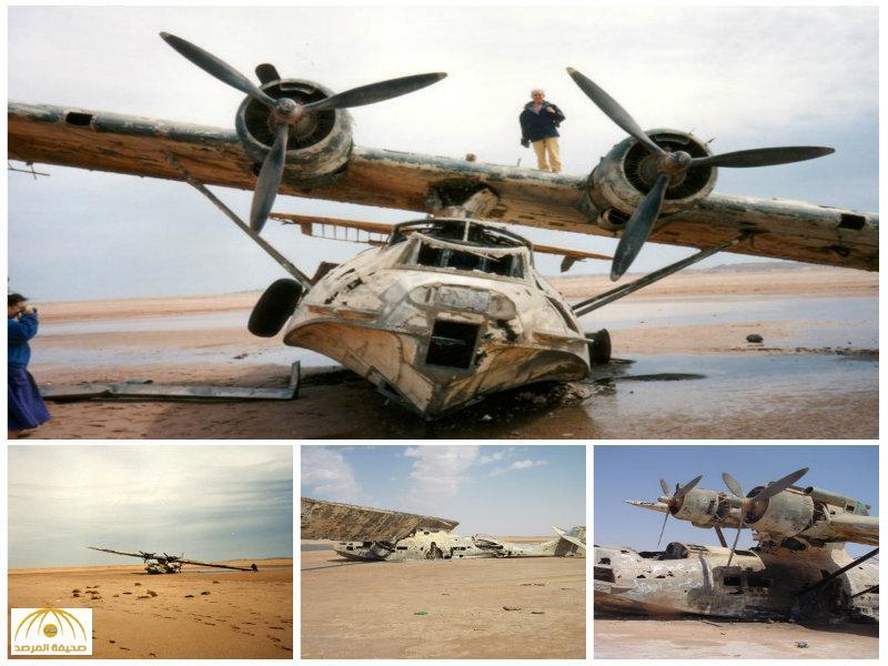 """صور: """"كاتالينا"""".. قصة الطائرة البرمائية الأمريكية  التي أسقطها """"الهجانة"""" بتبوك قبل 57 عاما"""