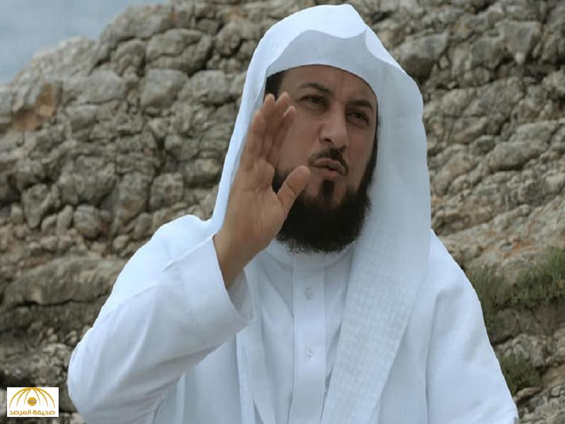 """لم أكتب فيها حرفا..الشيخ """"العريفي""""يعلق على شائعة رده على حكم """"مصرية تيران وصنافير"""""""