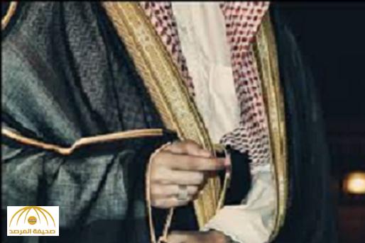 منع إطلاق لقب «الشيخ» على من لايستحقه وحصره على أشخاص معينيين تعرف عليهم!