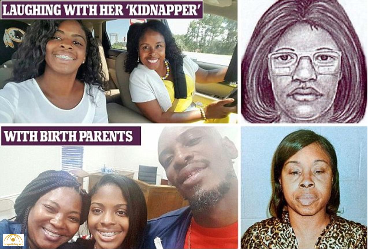 بالفيديو و الصور: فتاة أمريكية تجتمع بوالديها الحقيقين لأول مرة بعد خطفها منذ 18 عاما