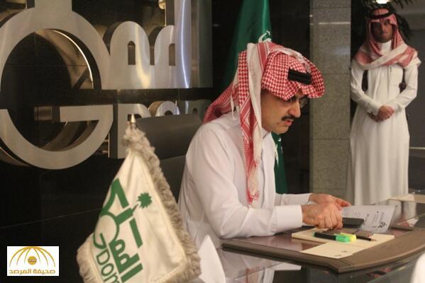 """فارق الأسهم 13 مليون سهم.. الوليد بن طلال يمتلك في """" تويتر"""" أكثر من مؤسسه"""