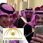 """أضحك الجميع  …شاهد : موقف طريف لأمير الرياض مع شاب أراد التصوير معه """"سيلفي"""""""