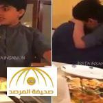 بالفيديو : ردة فعل مؤثرة لطفل تفاجأ بهدية من والده بمناسبة نجاحه