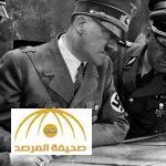 """وثيقة تاريخية يُطالب فيها الألمان """"الأمريكان"""" بالاستسلام تكشف لغز """"مجانين"""" خلال الحرب العالمية !"""