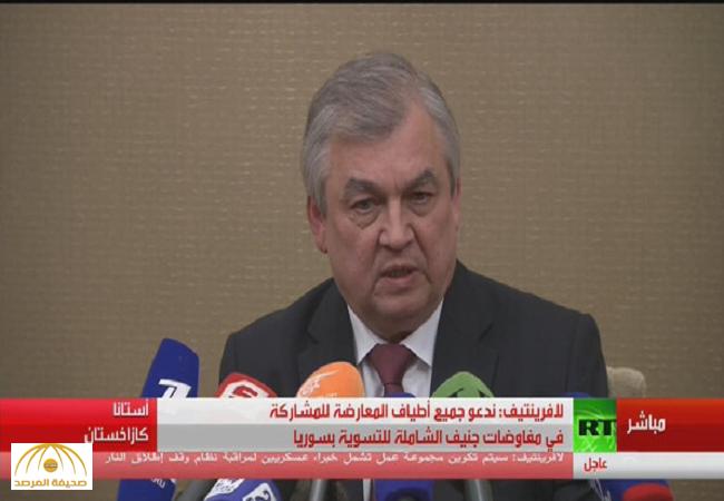 أهم بنود الدستور الروسي لسوريا.. إلغاء هويتها العربية