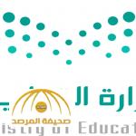 التعليم : 6 شروط لاستخدام التصحيح الآلي في الاختبارات
