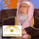 بالفيديو :بماذا رد المفتي على امرأة اغتابته في مجلس ؟!
