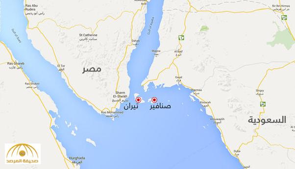 """المحكمة الإدارية العليا بمصر تقضي ببطلان تسليم جزيرتي""""تيران وصنافير"""" للسعودية"""