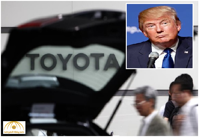 """اليابان تدافع عن """"تويوتا"""" بعد تهديد ترامب"""